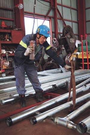 消防設備施工・管理