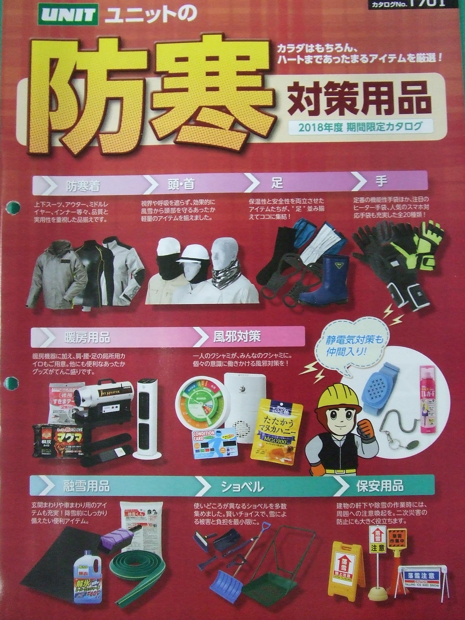 http://www.taishou-net.com/work/DSCF2654.JPG